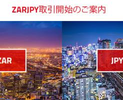 pepperstoneZAR_JPY_JP
