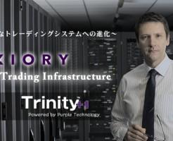 axiory_trinity+1
